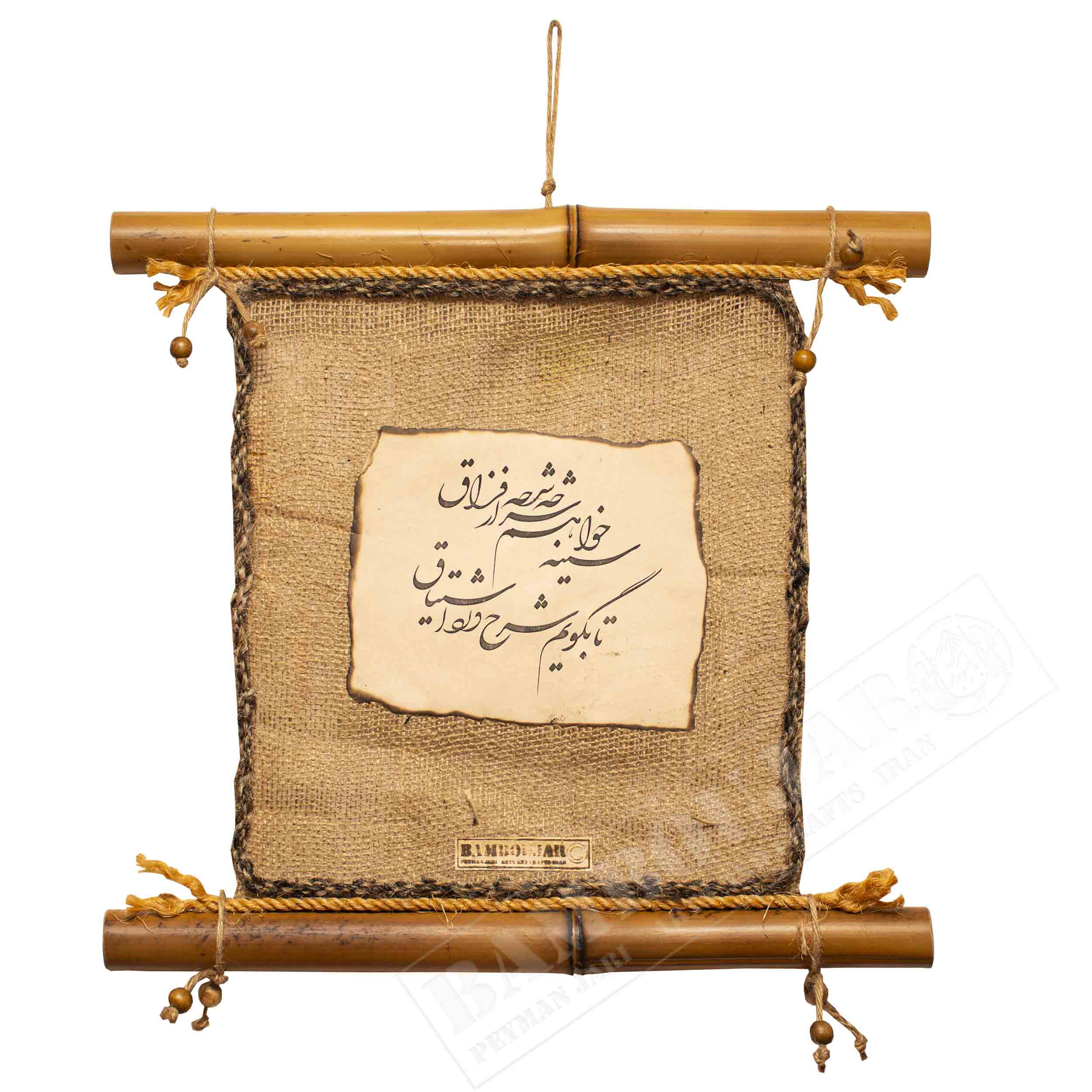 تابلو شعرکد5 TaKhaC